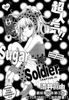 Read manga Sugar Soldier Sugar Soldier 015 online in high quality