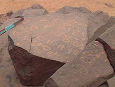 Écritures tifinaghs anciennes, site des gravures rupestres d'Intédeni près d'Essouk au Mali.