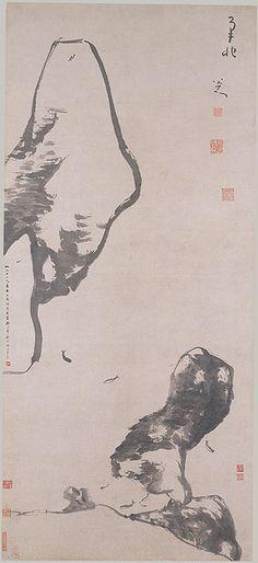 Bada Shanren (Zhu Da): Fish and Rocks (1989.363.137)   Heilbrunn Timeline of Art History   The Metropolitan Museum of Art