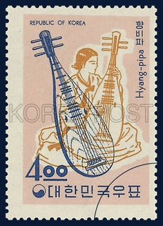 POSTAGE STAMP OF MUSICAL INSTRUMENTS, Korean mandolin, traditional culture, pink yellow blue, 1963 12 17, 악기시리즈, 1963년 12월 17일, 387, 향비파,  postage 우표