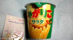 "$2.50   Japanese Snack Calbee very popular potato snack ""JAGARIKO"" jagarico Can't stop!!"