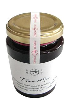 ブルーベリーはちみつジャム - 大沼養蜂 ご購入サイト TOP
