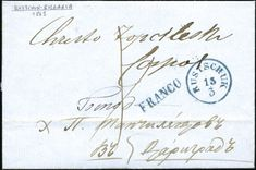 Ruse-Rustchuk : 1861 Prepaid cover from Ruse to Constantinople struck with Superb fine strikes of FRANCO and RUSTSCHUK datastamp (13/3) in greenish blue (Tchilinghirian fig. 876). Reverse with single circle 'Constantinopel' arrival (19/3) in black.  For sale in our October 11th, 2018 online auction Ottoman Empire, Fig, Auction, October, Place Card Holders, Blue, Ficus, Figs