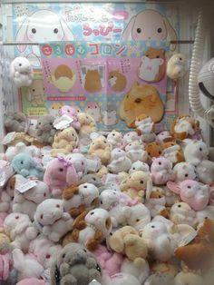 "alpacaloco: "" Here is the source of my little hamster friends called korohamu koron "" Kawaii Plush, Cute Plush, Rilakkuma, Pusheen, Cute Stuffed Animals, Cute Animals, Hamsters, Sanrio, Cute Toys"