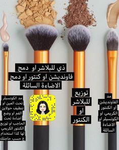 Soft Eye Makeup, Asian Eye Makeup, Eyebrow Makeup, Skin Makeup, Makeup Artist Tips, Makeup 101, Beauty Makeup Tips, Beauty Skin, Makeup Names