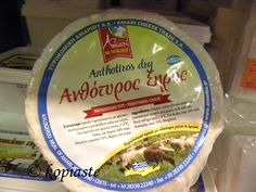 Cretan dried anthotyros