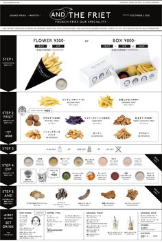 French fry shop AND THE FRIET, Tokyo, Japan. Food Graphic Design, Food Menu Design, Web Design, Cafe Design, Layout Design, Menu Restaurant, Restaurant Recipes, Restaurant Design, Restaurant Identity