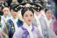 Film China, Empresses In The Palace, Oriental Fashion, Chinese Fashion, Oriental Style, Asian History, Qing Dynasty, Hanfu, Chinese Style