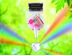 Kikkerland Design Inc » Products » Solar Powered RainbowMaker With Swarovski Heart