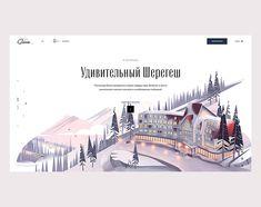 Flat Design Illustration, Hotel Website, Branding, Website Layout, Web Design Inspiration, User Interface, Behance, Graphic Design, Projects