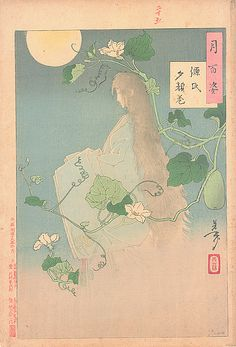 Yoshitoshi (1839-92)  Yugao   Signed: Yoshitoshi  Series: 100 Views of the Moon  Publisher: Akiyana Buemon  c 1886