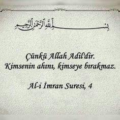 Duaa Islam, Allah Islam, Islam Quran, Islamic Dua, Islamic Quotes, Album Design, Words Quotes, Life Quotes, Sayings