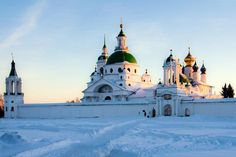 Russia, #Rostov Vacation Places, Places To Travel, Places To Visit, Rostow Am Don, Back In The Ussr, Russian Architecture, Eastern Europe, Palaces, Amazing Places