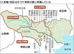「三多摩」地区はかって神奈川県に所属していた Ancient Map