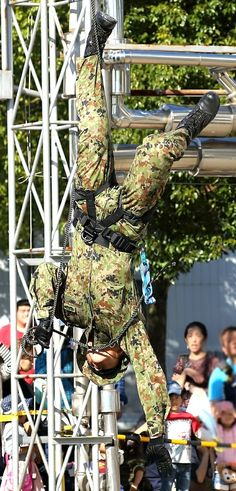 Aesthetic Wallpapers, Fair Grounds, Boards, Army, Military, Japan, Green, Travel, Image