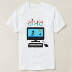Shop Text in Punjabi : ਗੇਮਰ and a computer with game on T-Shirt created by ZierNorShirt. Personalize it with photos & text or purchase as is! Types Of T Shirts, Foreign Words, Word Sentences, Computer, Funny Tshirts, Shop Now, Mens Fashion, Games, Mens Tops