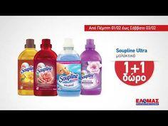 ΤΡΙΗΜΕΡΟ ΠΡΟΣΦΟΡΩΝ - Super Market Κρητικός