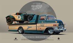 ArtStation - Soviet prototype COE hauler DNM and custom buggy Andrey Tkachenko Retro Cars, Vintage Cars, Carros Retro, F100, Car Illustration, Car Drawings, Automotive Art, Old Trucks, Art Cars