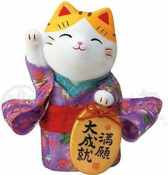 Maneki Neko Beckoning Cat Lucky Cat Pottery Figurine Fulfillment From Japan White Kittens, Cats And Kittens, Ragdoll Kittens, Bengal Cats, Kitty Cats, Neko Cat, Maneki Neko, Kittens Cutest, Cute Cats