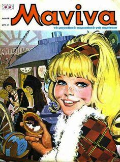 Childhood Memories, Comic Books, Comics, Cover, Anime, Dibujo, Cartoon Movies, Cartoons, Cartoons