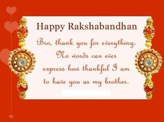 Happy Raksha Bandhan (Rakhi) Wishes & Greeting Text & Image Message For Brother & Sister Happy Raksha Bandhan Wishes, Happy Raksha Bandhan Images, Raksha Bandhan Greetings, Rakhi Wishes For Brother, Wishes For Sister, Raksha Bandhan Messages, Raksha Bandhan Quotes, Rakhi Message, Message For Brother