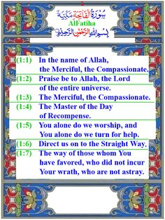 QuranPDA Reading Al Quran, Allah Names, The Entire Universe, Faith In God, Compassion, Worship, Islam, Lord, Deen