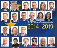 ΕΛΕΥΘΕΡΗ ΕΛ-ΛΑΣ, χωρίς κόμματα καί ιδεολογίες: «ΠΑΓΩΣΑΝ» όλες οι πληρωμές! ΕΠΙΑΣΑΝ Έλληνες ευρωβο...