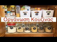 Καθαρισμα και Οργανωση Κουζινας - YouTube Housekeeping, Nutella, Cooker, Sweet Home, Remedies, Kitchen Appliances, Cleaning, Decoration, Ideas