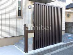 House Front, Exterior Design, Pergola, House Design, Doors, Landscape, Furniture, Home Decor, Home Entrances