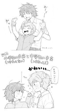 Captain Tsubasa, Memes, Manga, My Favorite Things, Anime, Reading Lists, Funny, Drawings, Manga Anime
