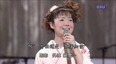 細雪 - 田川壽美  HD-1080i - YouTube