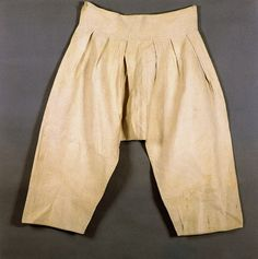 Mumyeongnubisokgot (Quilted cotton under-pants) of Kim Wi (mid-Joseon dynasty.) Important Folklore Material 118-5.
