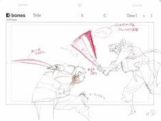 Genga animation of Yutaka Nakamura, fromSword Of... LESEAN THOMAS²