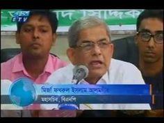 Today Bangla News Live 02 November 2016 On ETV Bangladesh News