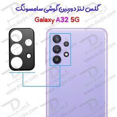 گلس لنز دوربین سامسونگ Galaxy A32 5G گلس محافظ لنز دوربین گوشی سامسونگ گلکسی A32 5G گلس لنز دوربین سامسونگ Galaxy A32 5G لنز دوربین تلفن های همراه بسیار حساس می باشد و ممکن است با کوچک ترین ضربه دچار آسیب و خراش های کوچک شود. گلس مخصوص این امکان را می دهد تا به صورت کامل از دوربین گلکسی آ 32 5 جی | Galaxy A32 5G خود مراقبت نمایید قرار دادن این محافظ بر روی لنز دوربین گوشی بسیار آسان خواهد بود و هنگام تعویض نیز به راحتی می توانید آن را جدا نمایید. Samsung Galaxy A32 5G Camera Gla Nintendo Wii Controller, Nintendo Consoles, Samsung, Games, Gaming, Plays, Game, Toys