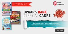 Upkar's Bank Clerical Cadre entrance examination books now online at affordable price with 30% discount.