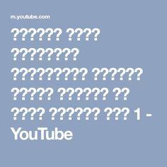 حريشات هشاش بالسميدة والياغورت كيوجدو بسرعة للكوتي او فطور الصباح رقم 1 - YouTube
