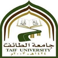 #وظائف جامعة الطائف تعلن مسابقة وظائف إدارية و فنية للرجال و النساء
