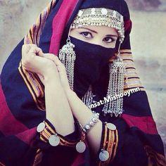 Yemeni Hijab and Jewelry