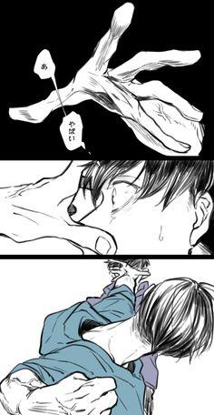 「log」/「たっぱぁ」の漫画 [pixiv]