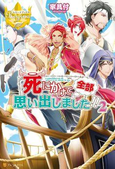 Cartoon As Anime, Manga Anime, Anime Art, Manga Books, Manga To Read, Manga Couple, Manhwa Manga, Light Novel, Manga Comics