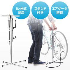メンテナンススタンド機能付の自転車用空気入れ。仏式バルブ/米式バルブ対応。ねじ込み式で空気が漏れにくく、スチールボディでシンプルなデザインのフロアポンプ。【WEB限定商品】