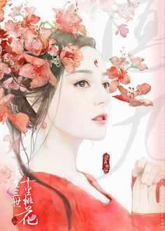 Three Lives, Three Worlds 《三生三世十里桃花》 - Yang Mi, Mark Chao, Ken Chang - Page 4