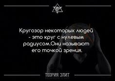 ТЕОРИЯ ЭЛИТ