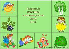 117220045_large_leto2.jpg (500×354)