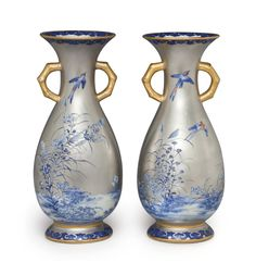 """cgmfindings: """"A pair of Paris Porcelain 'Exposition Universelle' Platinum-Ground Vases Each with Iron-red Script Expostion Universelle, Paris 1878 In the Japonism style, of tear-drop form, the flaring neck flanked by bamboo handles, the body enriched. Crystal Palace, World's Fair, Vases Decor, Iron, Hand Painted, Antiques, Painting, Decorative Vases, Vintage"""