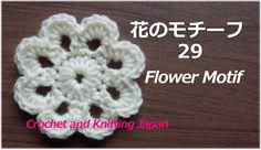 かぎ編み Crochet Japan : 花のモチーフ