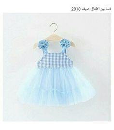 9dd021ec5 33 Best موضه عربيه images in 2019 | Dresses of girls, Girls dresses ...