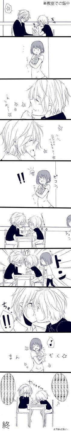 Natsuki x Shou