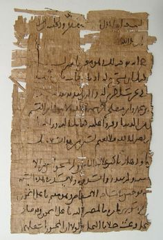 Buy online, view images and see past prices for An interesting duel papyrus text of Coptic and Arabic. Ancient Egypt, Ancient History, History Encyclopedia, Home History, In Ancient Times, Detailed Image, Digital Image, Find Image, Ministry